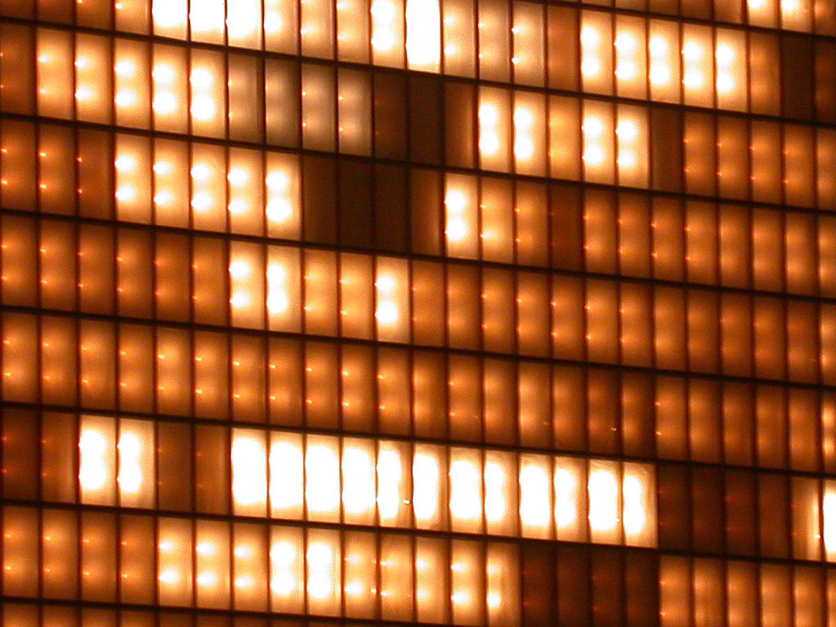 Arcade, Nuit Blanche 2002, Bibliothèque de France, Paris - Architecte : Dominique Perrault - Conception média : Chaos Computer Club (CCC) - Photo : Vincent Laganier